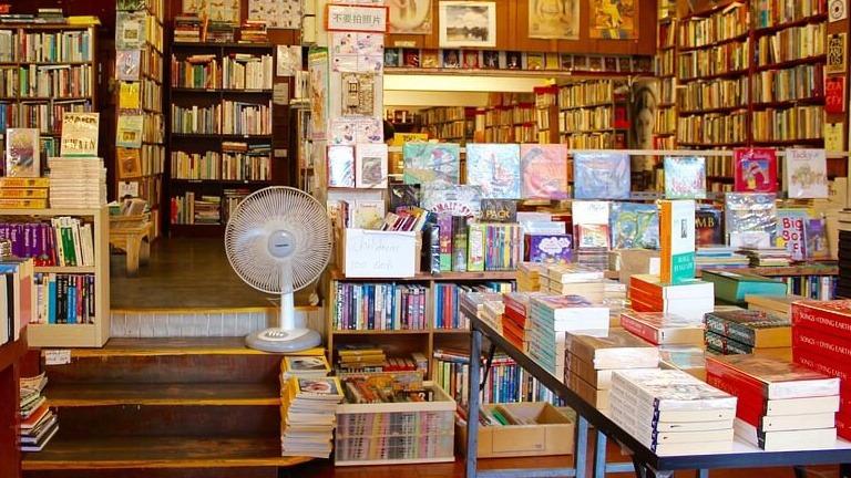 Books, Bücher